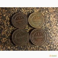Продам монеты старые медь