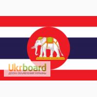 Доставка грузов из Таиланда
