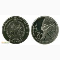 Монета 2 гривны 2013 Украина - Чемпионат мира по художественной гимнастике