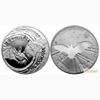 Монета 5 гривен 2012 Украина - Всемирный год летучей мыши