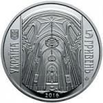 Монета Костел святого Николая (г.Киев)