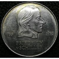 Германия 20 марок 1972 год Фридрих