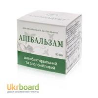 Антибактериальный и успокаивающий Крем Апибальзам при простудных заболеваниях и отеках
