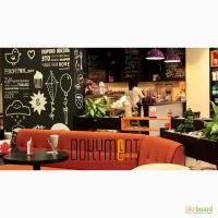 Oткрыть кафе, ресторан «под ключ» оформление документoв