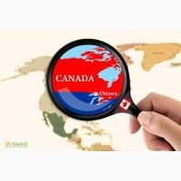 Виза в Канаду на 10 лет без личного присутствия