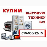 Скупка холодильников, Продать холодильник в Харькове