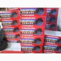 Продам заводской сошник Н 105.03.000-05 в сборе, сеялки СЗ