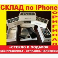 IPhone 5s 16Гб NEW в заводс.плёнке Только-Оригинал NEVERLOCK айфон +стекло