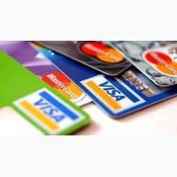 Оформить кредит наличными или на карту через интернет