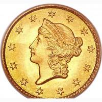 1 доллар США 1852 г, копия для коллекционеров