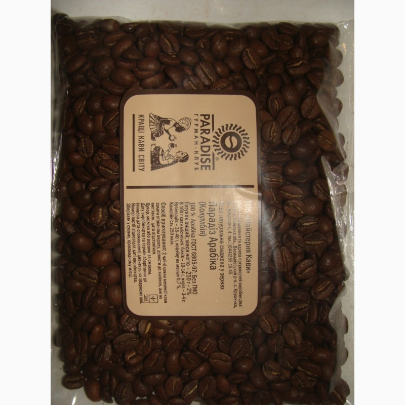 Кофе в зернах ambassador crema (германия) 1кг