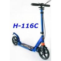 Самокат металлик H-116C scooter колеса 200 мм