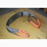 Строп мягкий (чалка) СТП 4 тонны 1-20м