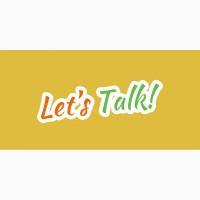 Lets Talk! Студія вивчення англійської мови
