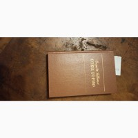 Продам антикварные книги