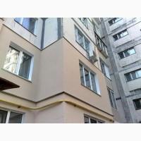 Утепление стен квартир, домов, балконов по доступным ценам