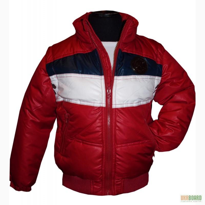Куртки Детские Италия Купить