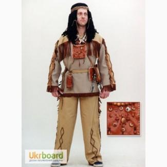 Карнавальные костюмы Индейцы вожди