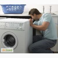Мастер по ремонту стиральных машин в Киеве