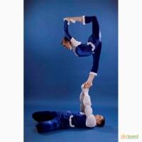 Заказать акробатическое шоу, профессиональные акробаты на мероприятие