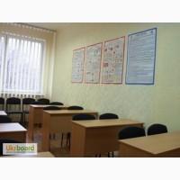 Бухгалтерские ЭКСПРЕСС-КУРСЫ + 1С + Онлайн обучение, Обучение по охране труда Запорожье