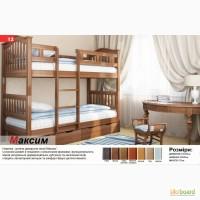 Двухъярусная деревянная кровать Максим