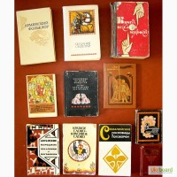 Фольклор 1 - Українский, російський. Пісні, балади, думи, щедрівки, колядки, загадки