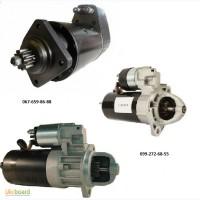 Стартер на двигатель Дойц Deutz 912, 913, 914, 1011, 1012, 1013, 1015, 2008, 2009, 2011, 2012, 2013