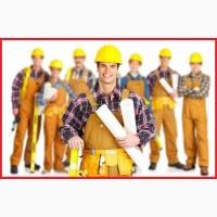 Робота Литва. Потрібні будівельники з досвідом роботи