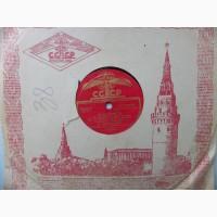 Пластинка К.Оганов - Любимые глаза/М.Шахбердиева - Песня юности