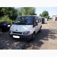 Авторазборка форд транзит (всех годов), форд мондео мк 4 (2007-2013)