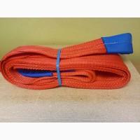 Строп текстильный петлевой 10т 1-20м