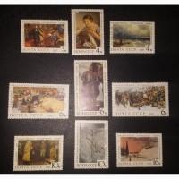 Продам марки СССР 1967 года Третьяковская галерея 9 марок