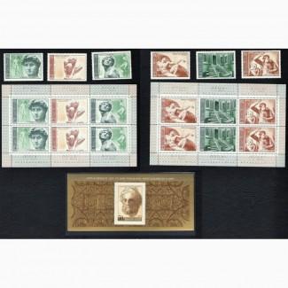 Продам марки СССР 1975г. 500 лет со дня рождения Микеланжело Буанротти (в м/л)+блок в клпт