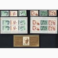 Продам марки СССР 1975г. 500 лет со дня ...