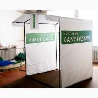 Торговые палатки, палатки с нанесением рекламы