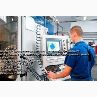НПО«Империя металлов» осуществляет работы по изготовлению и механообработке металлов