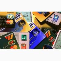 Быстрое одобрение кредита на карту