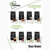 Ароматизированый растворимый кофе