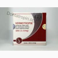 Гормон роста Vermotropin 10x10 IU (Вермотропин)