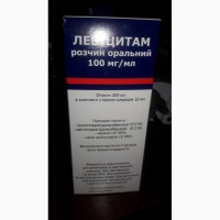 Левицитам раствор сироп 100мг/мл