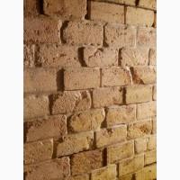 Фасадная плитка натуральный камень