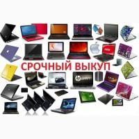 Быстро, выгодно, Дорого продать тонкий современный телевизор и монитор в Харькове