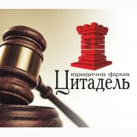 Уголовный адвокат в Днепре