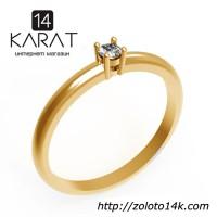 Золотое кольцо с бриллиантом 0, 10 карат 17 мм Кольцо для предложения. Желтое золото. Новое