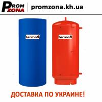 Теплоаккумуляторы (буферные емкости) Супер цены! от 400 л