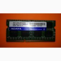 Оперативная память ОЗУ 4гб для ноутбука или нетбука, Laptop memory DDR-3 SoDIMM