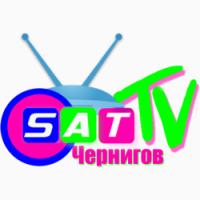 Спутниковое ТВ Чернигов