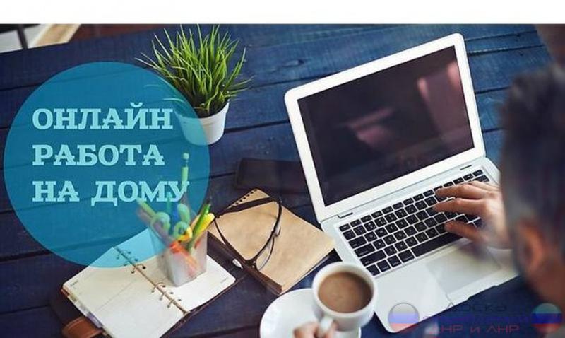 Девушки на работе онлайн вебкам студия луна
