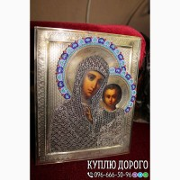 Куплю ікони, кіоти, хрести, церковне начиння